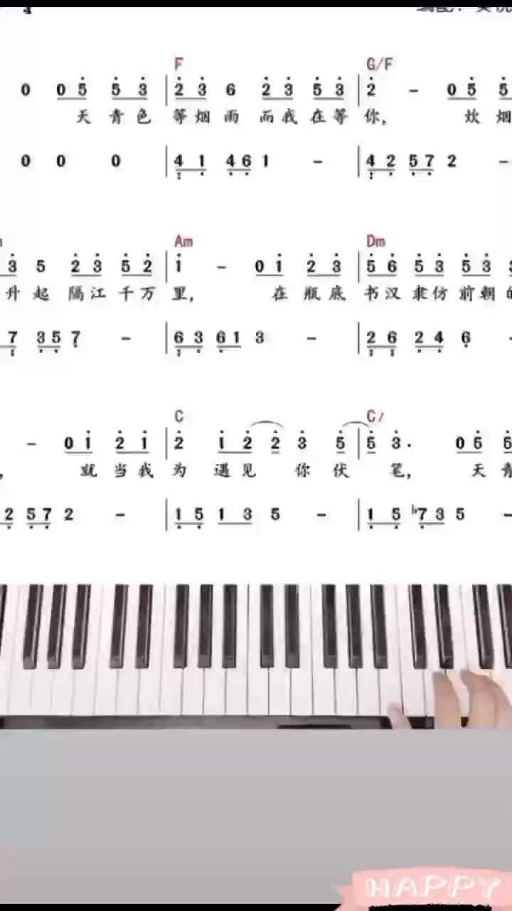 青花瓷演奏视频