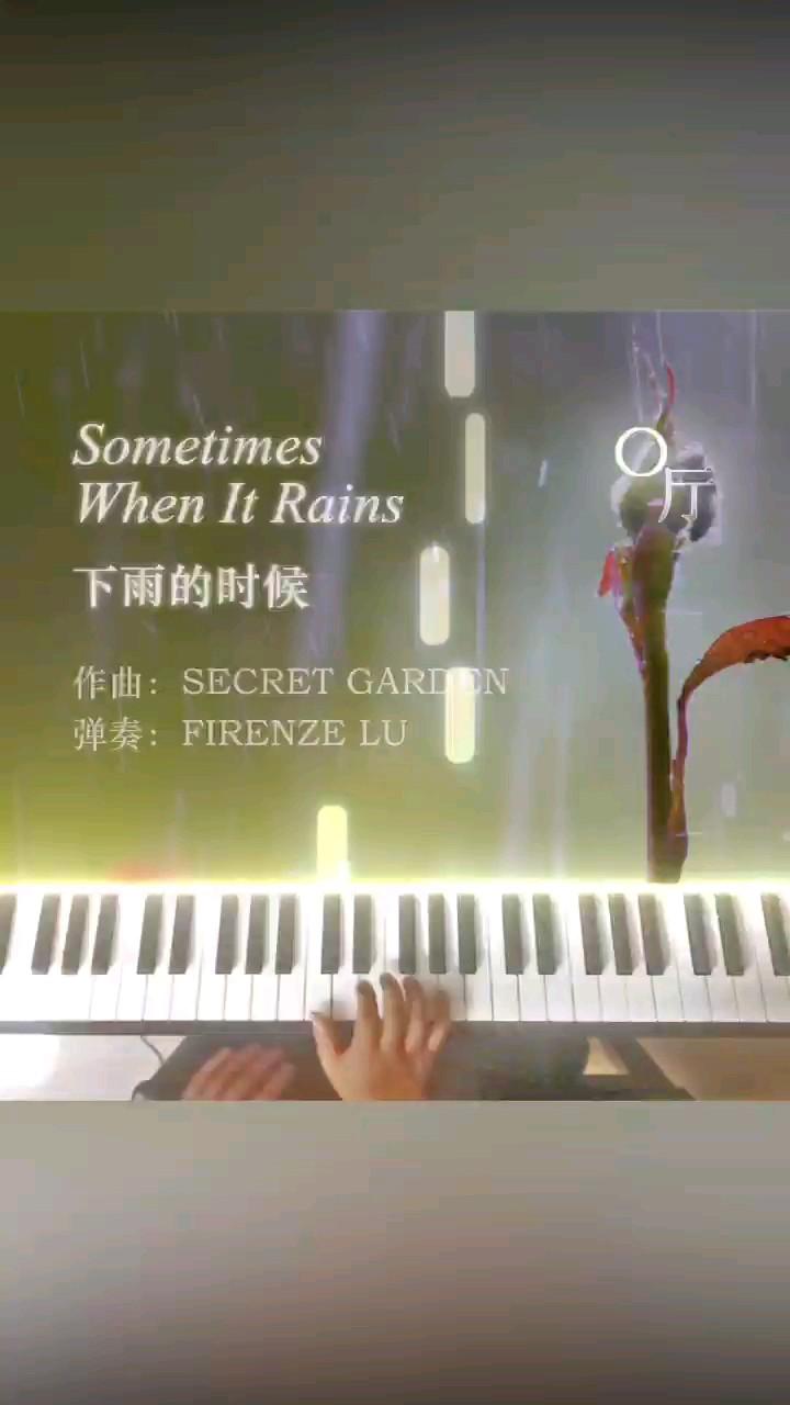 """""""像太阳雨洒满窗台,像雏燕在柔美的晨光中呢喃。"""" 🌈演奏视频"""