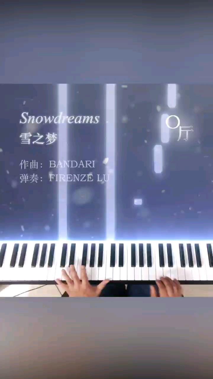 """""""在冬天的积雪底下,种子正在梦见春天。"""" 💭演奏视频"""