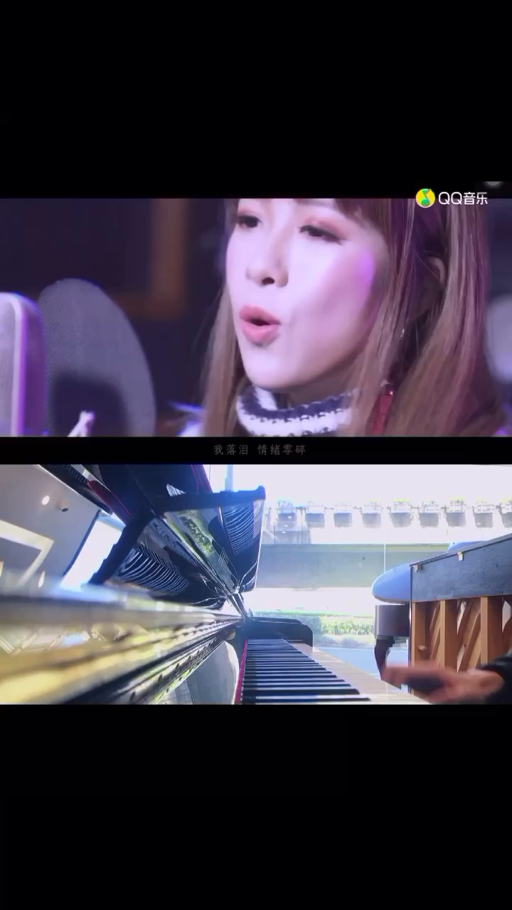 今日份的钢琴加个小姐姐,你们爱了吗💗演奏视频