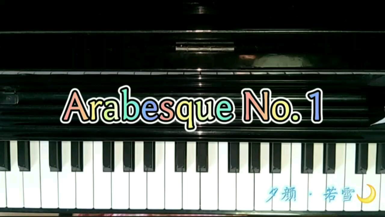 这首曲子是我钢琴老师不知从哪里找来的👀,虫虫钢琴里竟然不支持😱演奏视频