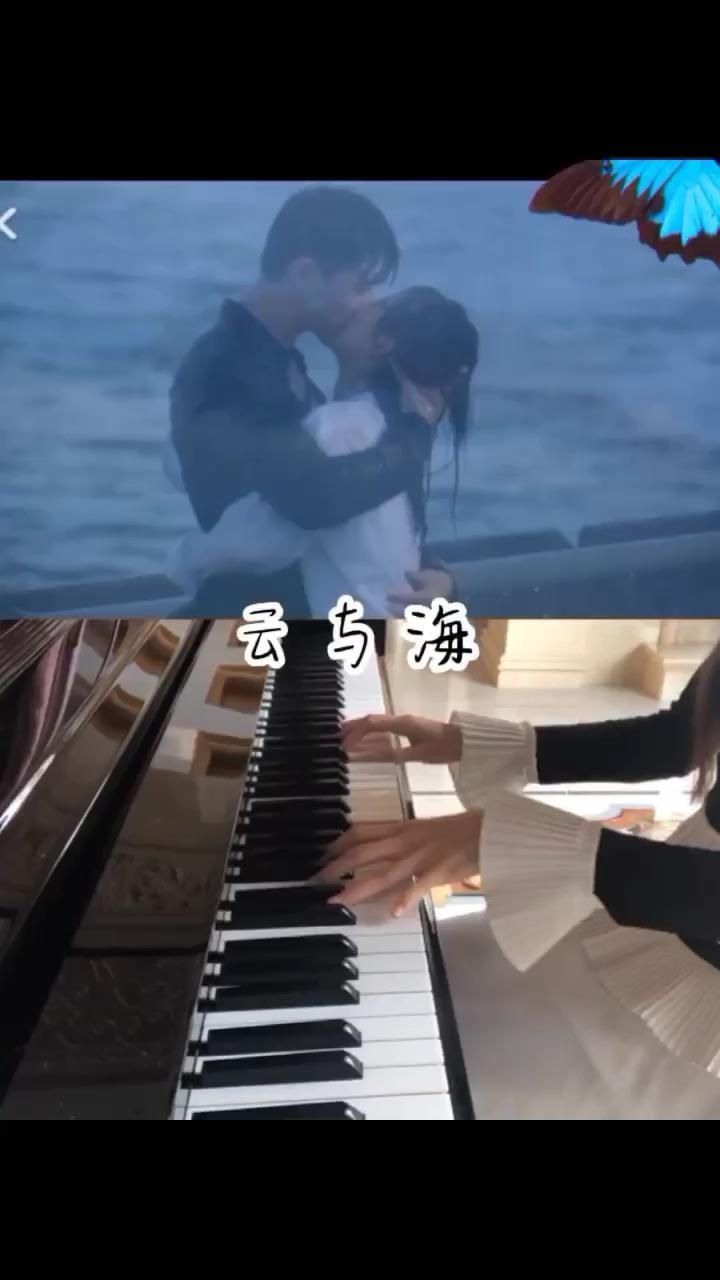 火爆全网的一首好听到单曲循环的歌❤️ 影视片名:亲爱的麻洋街 谭松韵主演 钢琴曲名 云与海🌊演奏视频
