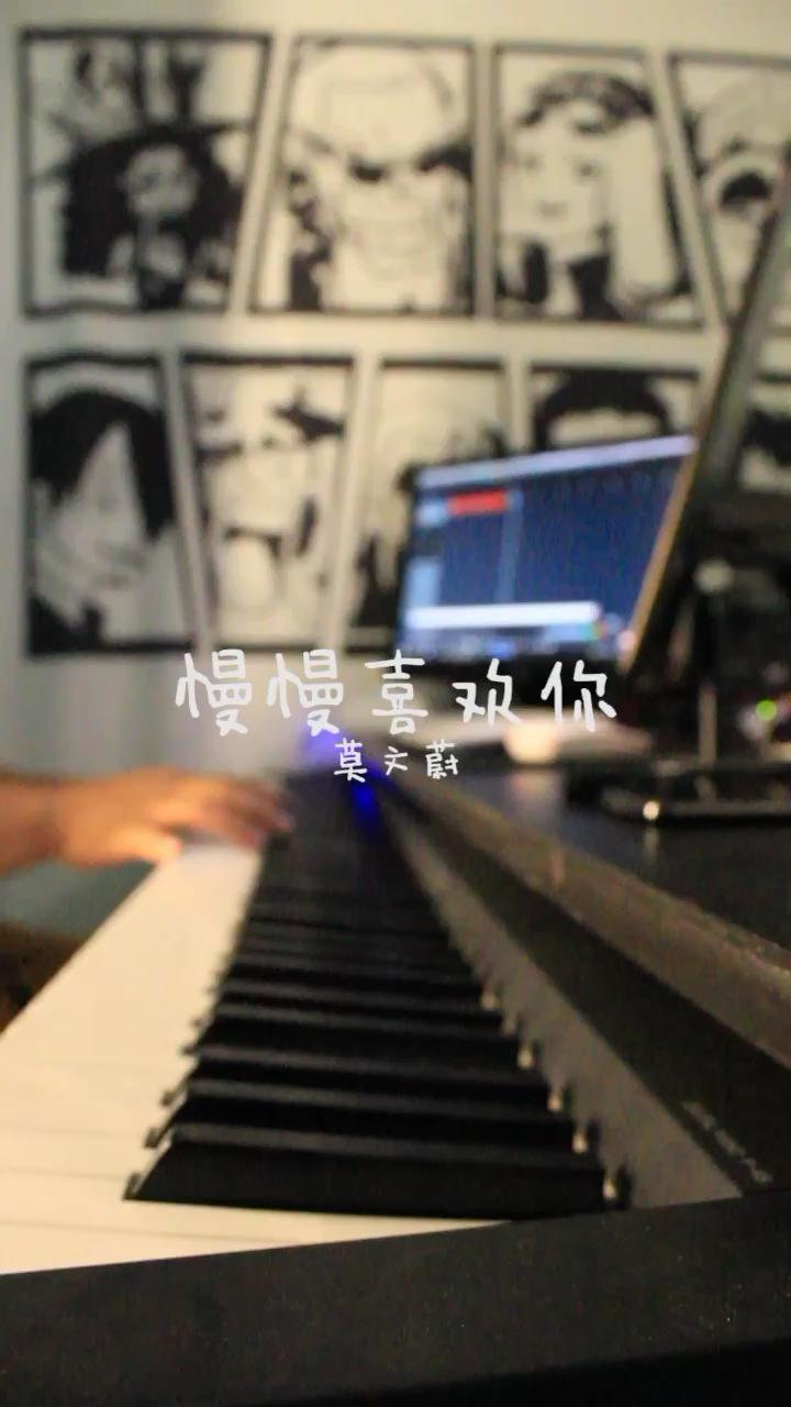 很走心的一首歌,必弹曲目演奏视频