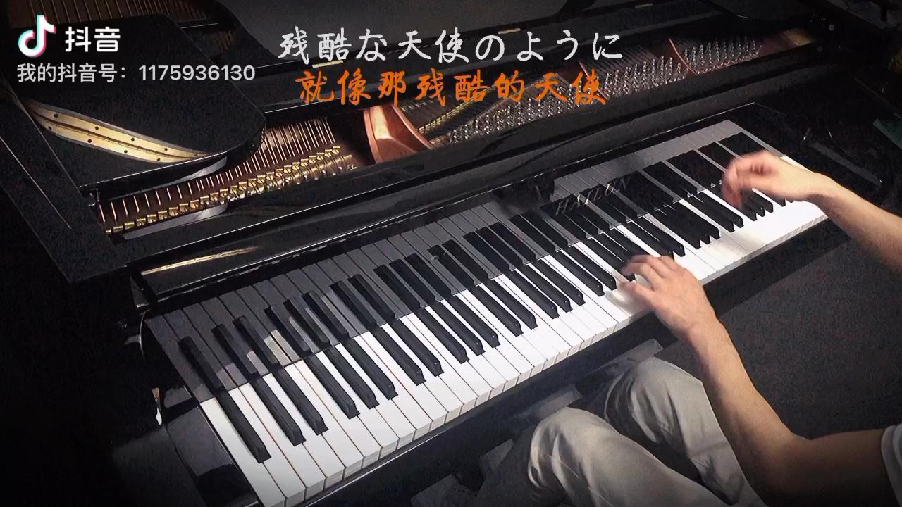 EVA神曲 10秒后高能演奏视频
