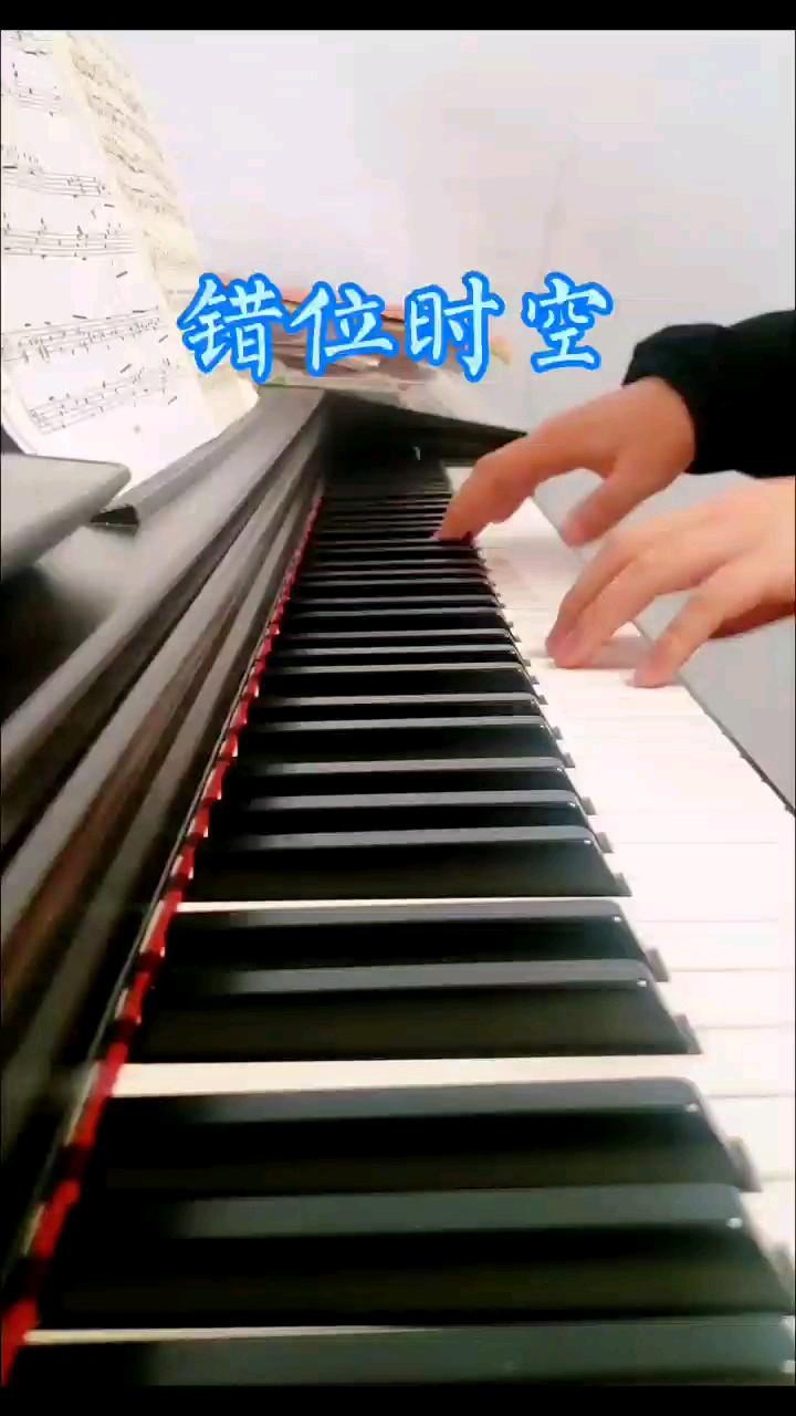 开头一点点,才练习节奏不太准演奏视频