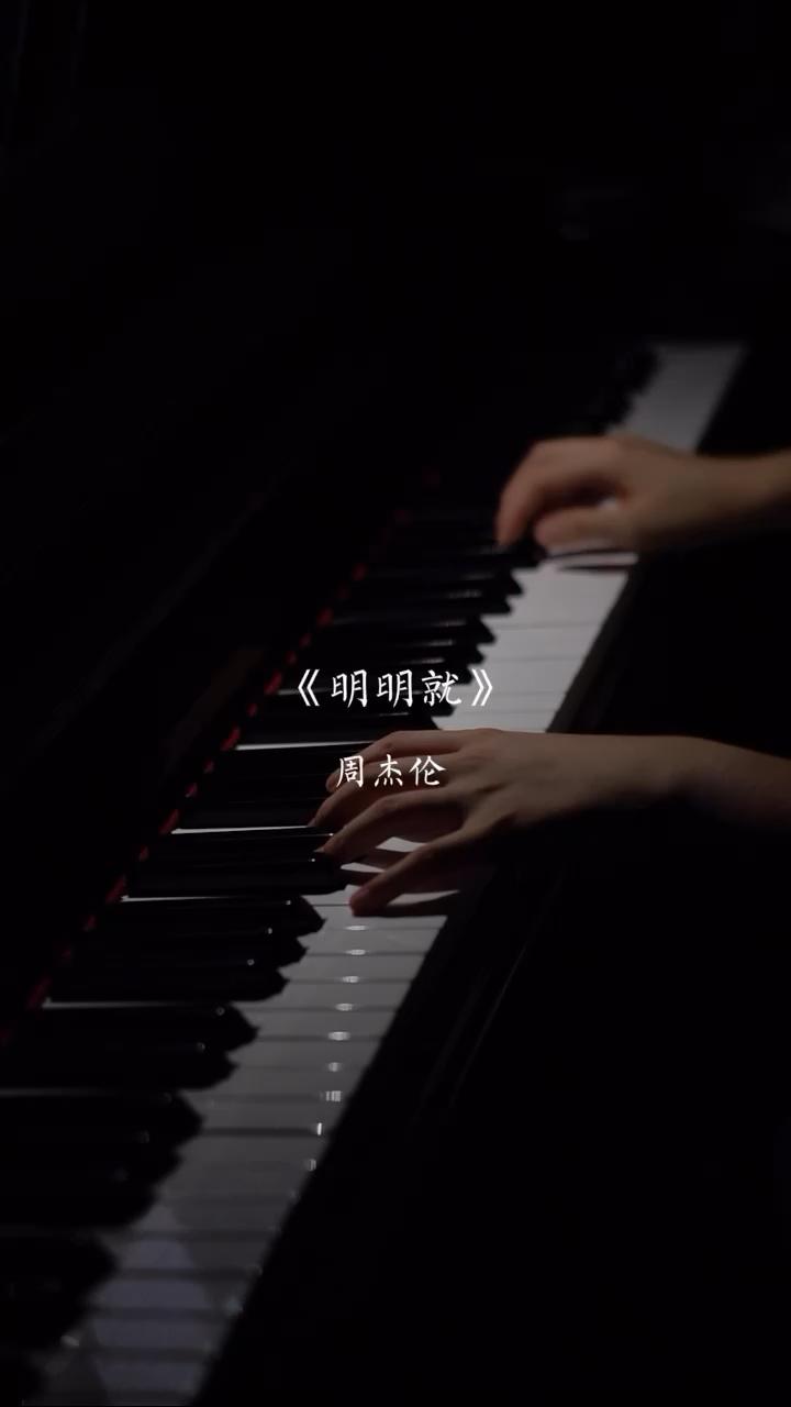 """""""城堡为爱守护着秘密,而我为你守着回忆""""🌙演奏视频"""