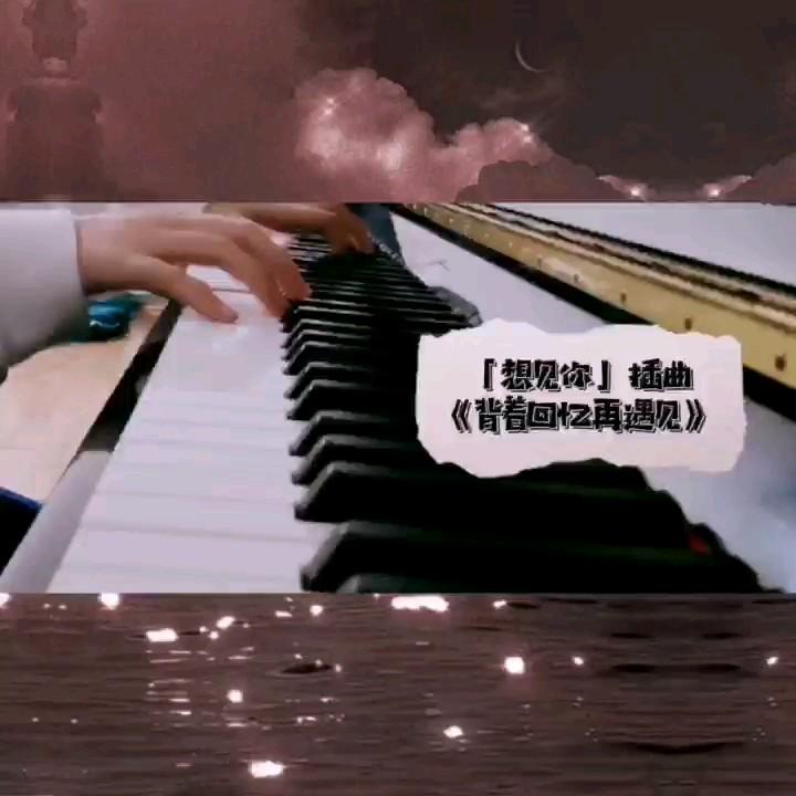juju老师的曲谱 很有感觉演奏视频