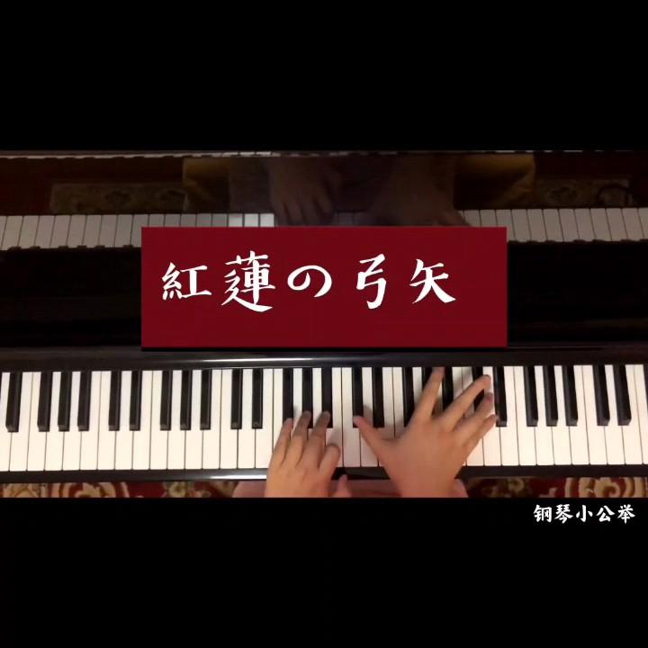 【Animenz】紅蓮の弓矢 (full ver.) - Shingeki no Kyojin OP1 进击的巨人演奏视频
