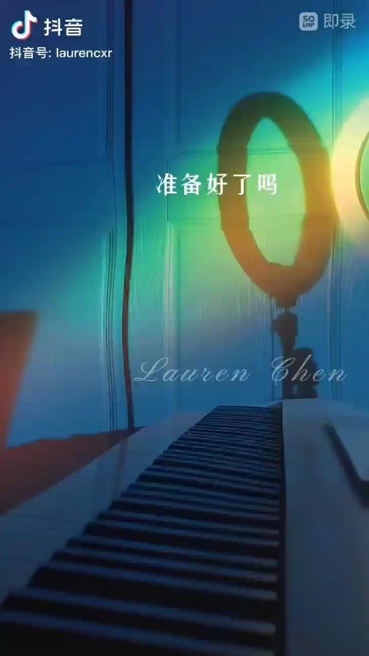 【他的脸红不是因为亚热带气候,而是因为那天太阳不忠】是Lauren Chen的作品,分享一下(非本人)演奏视频