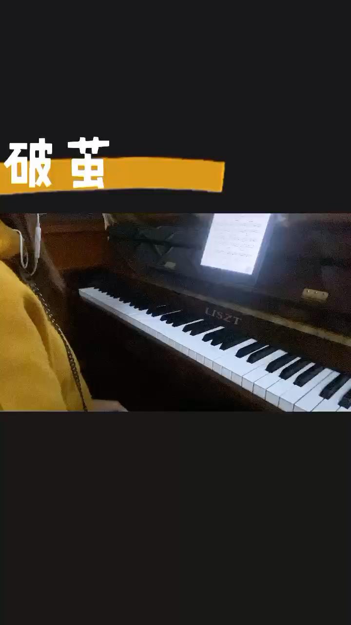 破茧——斗罗大陆2020新主题曲