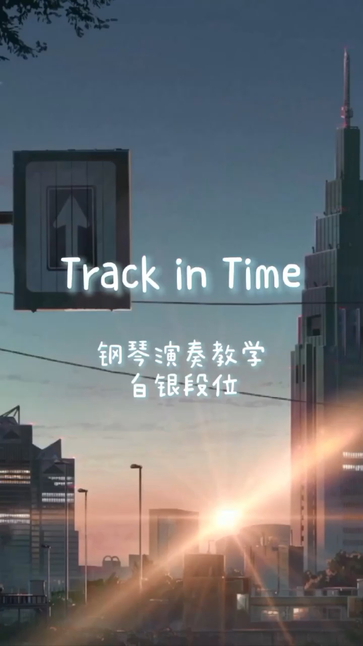 Track in Time