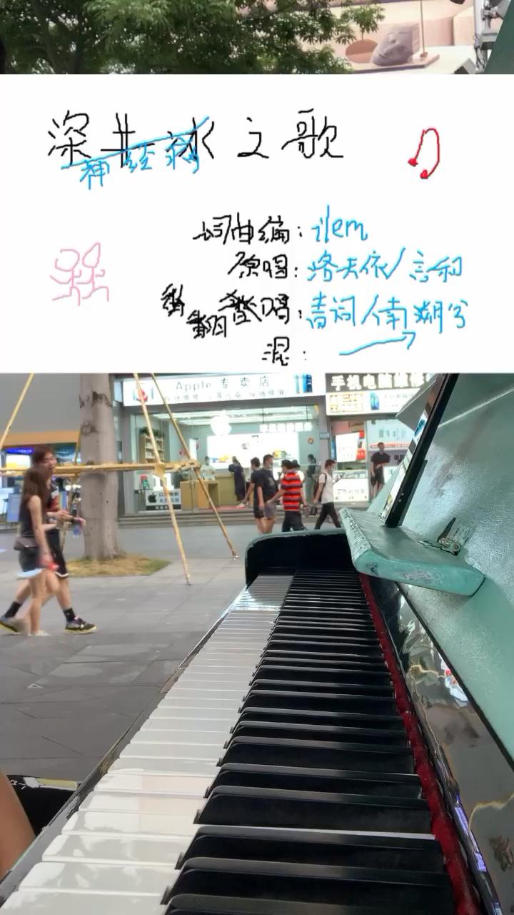 街头随手再弹《神经病之歌》…🤪演奏视频