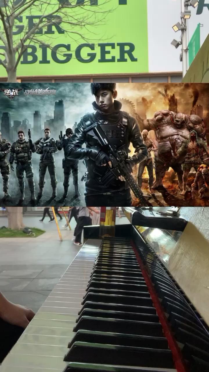 街头钢琴随手弹《逆战》,钢琴当吉他系列…在原谱基础上修改,有错音请见谅…演奏视频