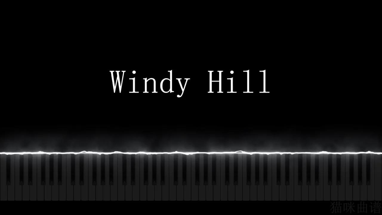 曲谱躺在上面👆,一首超治愈的钢琴曲,喜欢就点个收藏吧!演奏视频