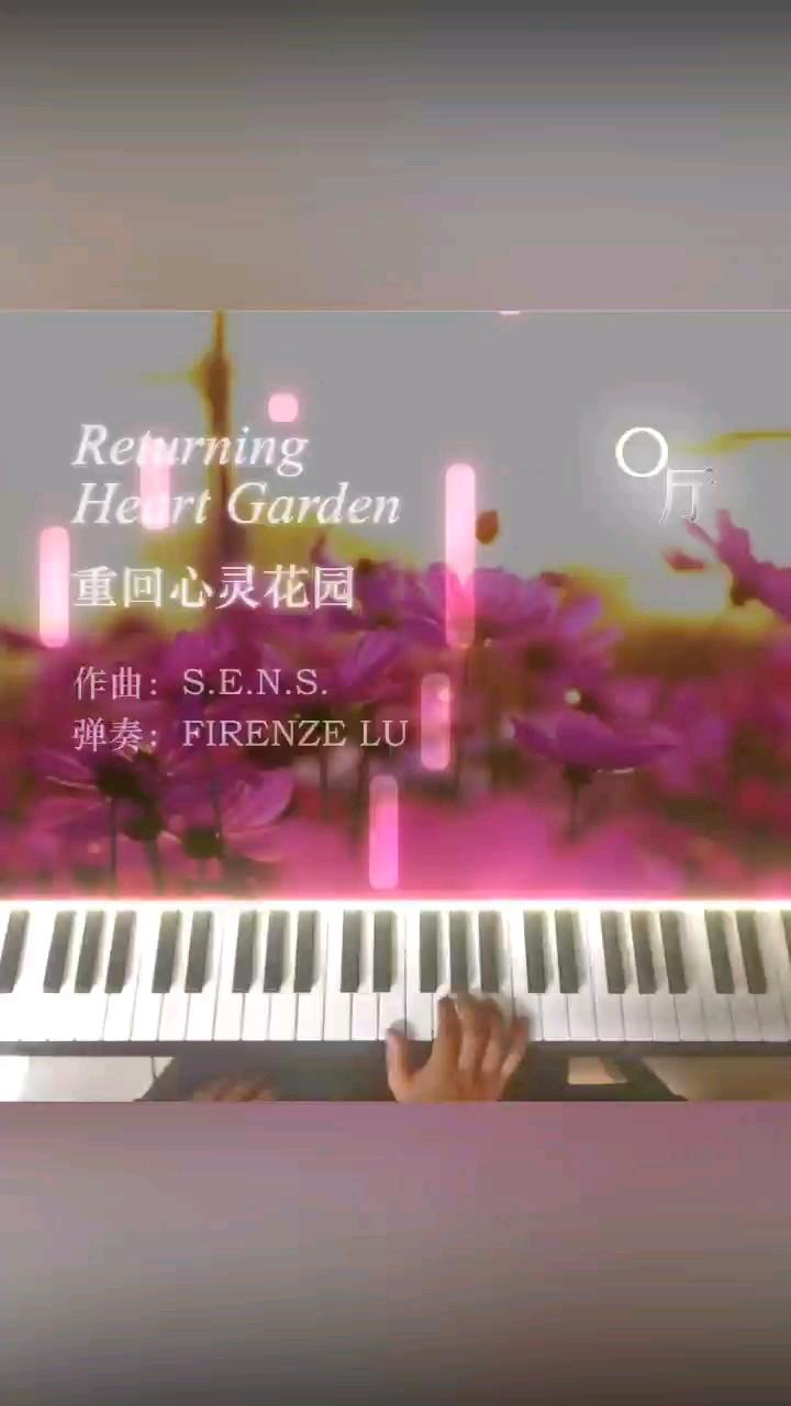 """""""花开又开,雨落再落,缤纷而简陋的梦不曾褪色。"""" 🌾演奏视频"""