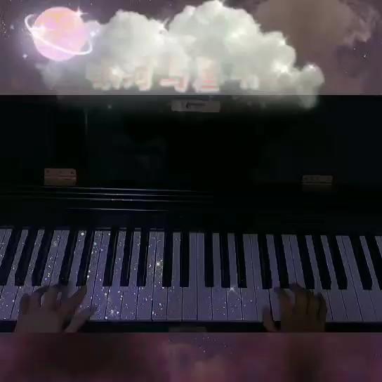 银河与星斗 - 抖音热歌 - C调加歌词简单版演奏视频