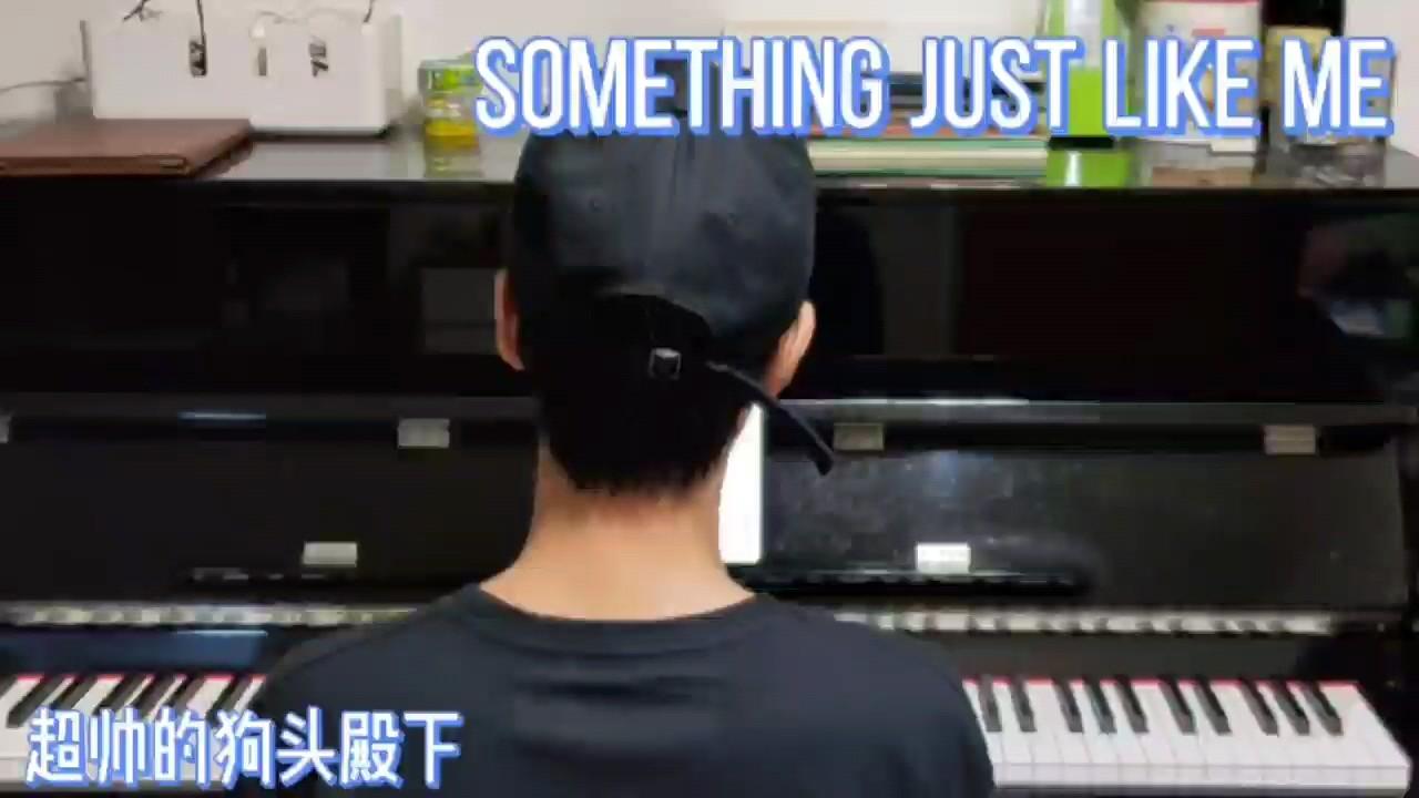 @凌域胜零XY    something just like me 感谢支持 喜欢关注进粉丝群演奏视频