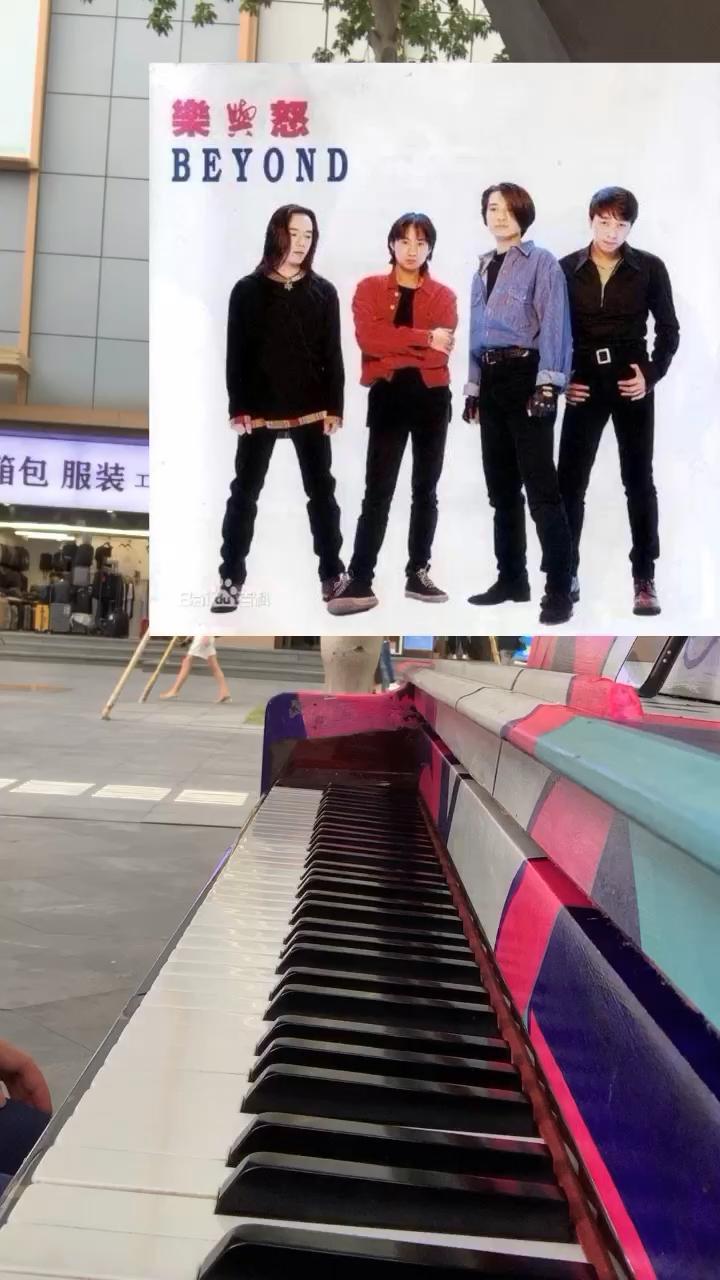 街头钢琴随手弹Beyond《情人》,街头粤语经典系列…演奏视频