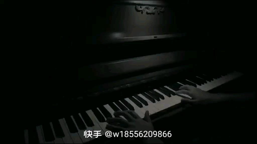 这是我从一个钢琴博主那里转发的~你们可以去快手支持支持他特别棒~演奏视频