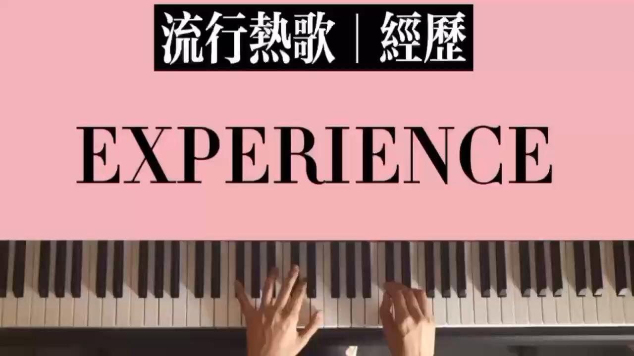 《luv letter》钢琴唯美精简版——音频为钢琴演奏,主页有演示视频演奏视频
