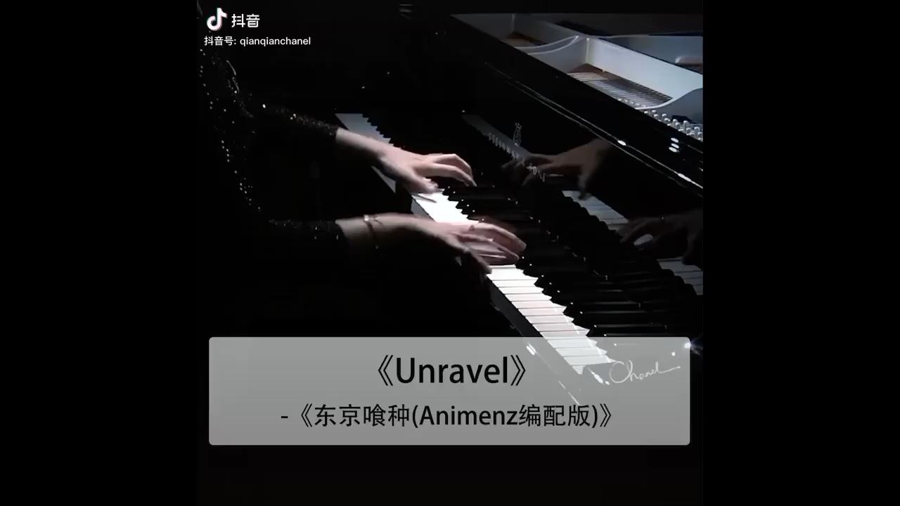 【Animenz】Unravel 东京喰种OP演奏视频