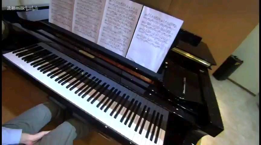 all falls down钢琴版【milk】演奏视频