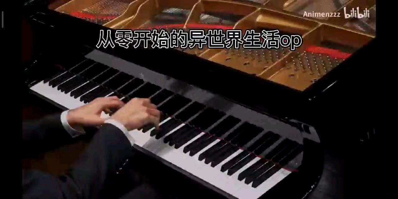 【Animenz】STYX HELIX- Re:从零开始的异世界生活 ED 【燃爆改编版】演奏视频