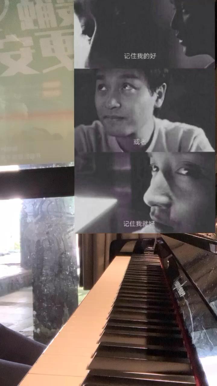 共享琴房随手弹张国荣《风继续吹》,小空间声音偏大,采音共鸣比较明显…😓演奏视频