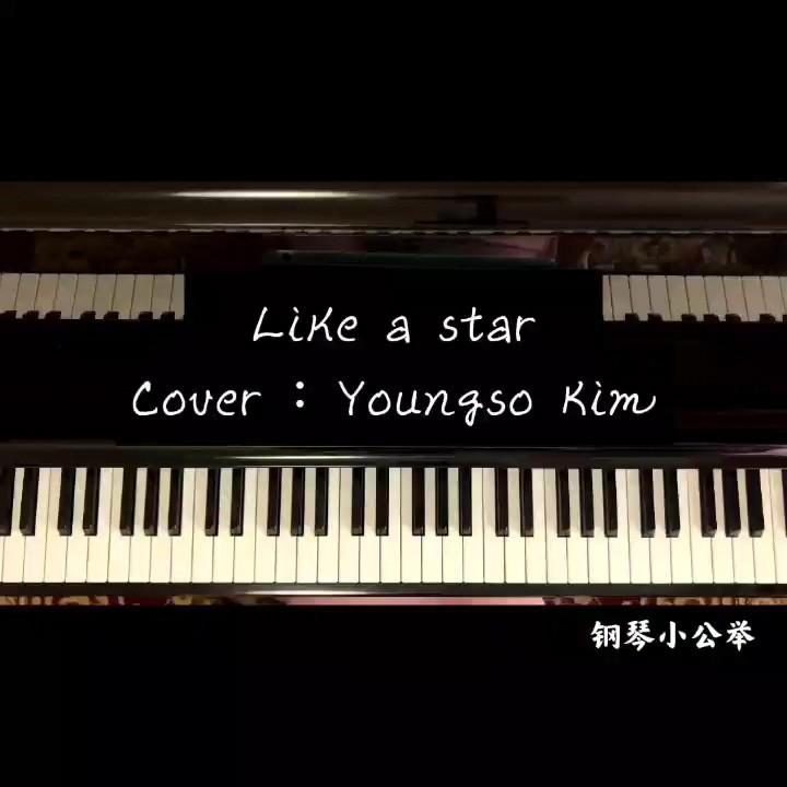 like a star(2019日本指弹冠军)钢琴改编演奏视频