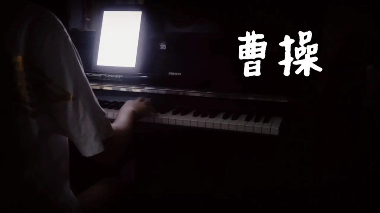 @晨烟 林俊杰 曹操 感谢支持  粉丝冲冲破500   群可以上人啦演奏视频