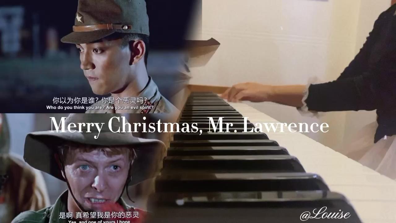 圣诞快乐劳伦斯先生🎄🎅演奏视频
