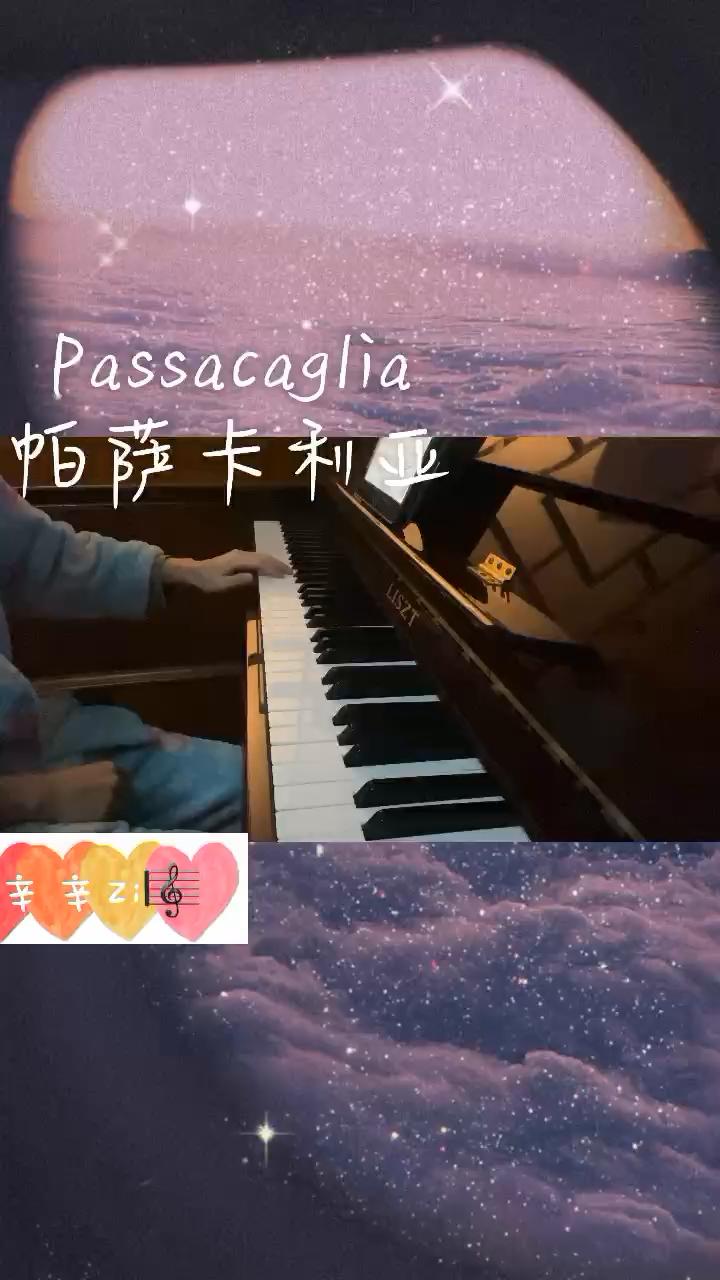 《帕萨卡利亚》Passacaglia