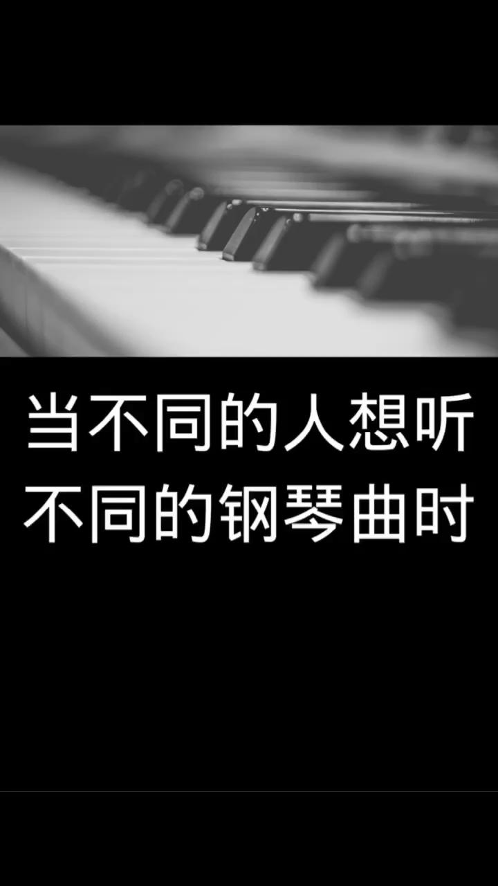 Etudes, Op.10 No.12 in C minor-Chopin 肖邦练习曲  肖邦c小调革命练习曲 作品10第十二首(第十二号)Revolutionary演奏视频