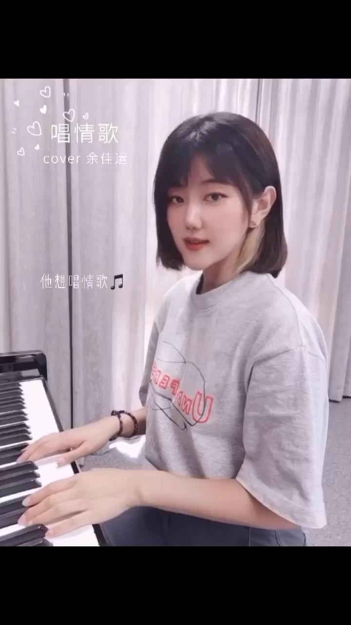 唱情歌【女生C调弹唱附词】泽大大演奏视频