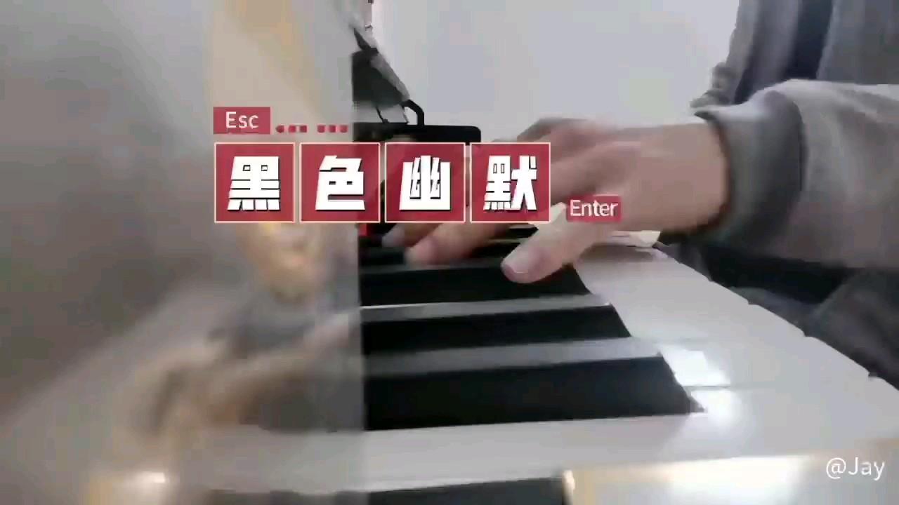 周杰伦情歌串烧(六)