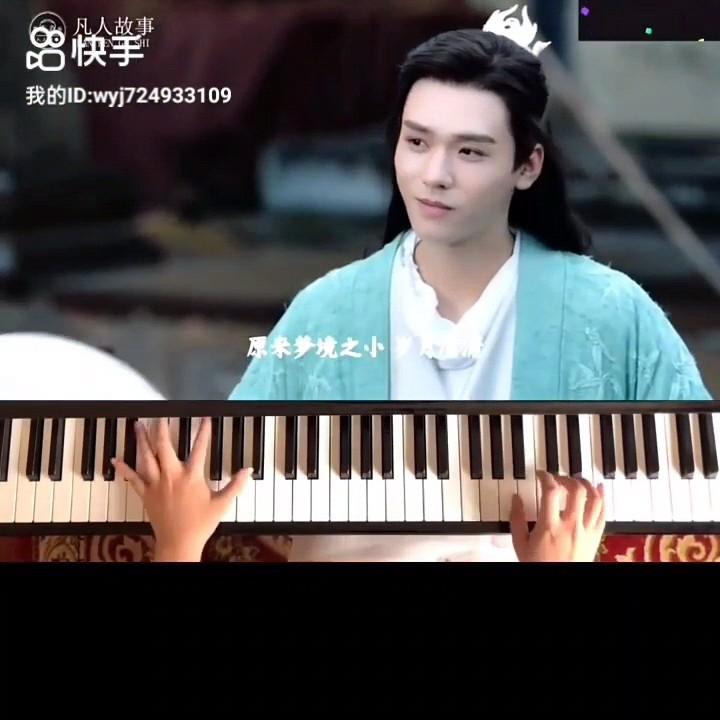 胡夏-F《无题》(《山河令》插曲-精编段落优化版)演奏视频