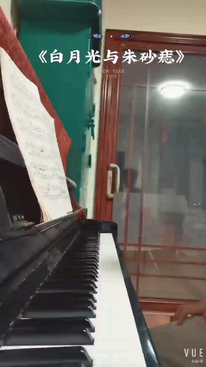 C调小改版《白月光与朱砂痣》😜后面自己即兴了一段哈哈哈,最后祝各位新年快乐哦~❤️演奏视频