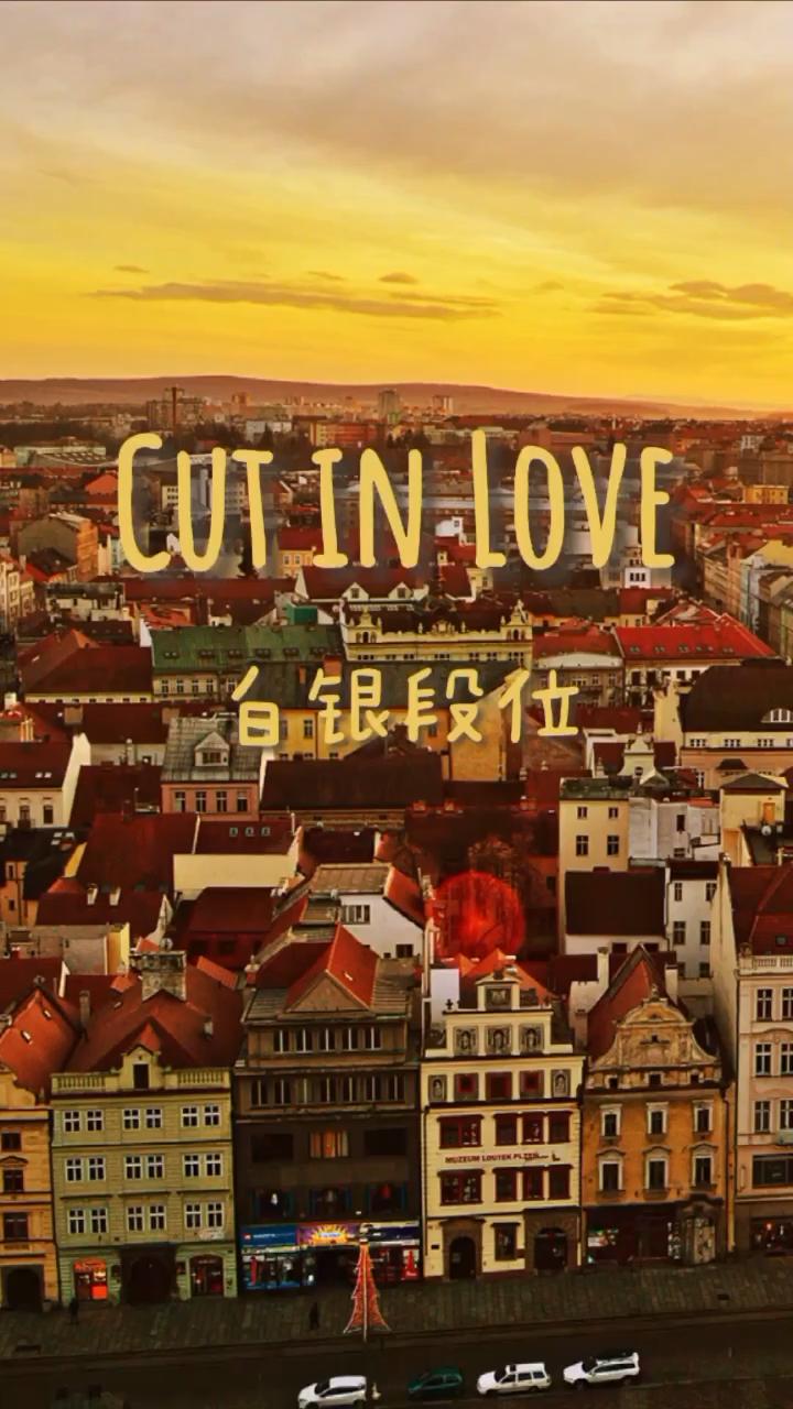 Cut in Love - 精准原版 - July - 抖音演奏视频