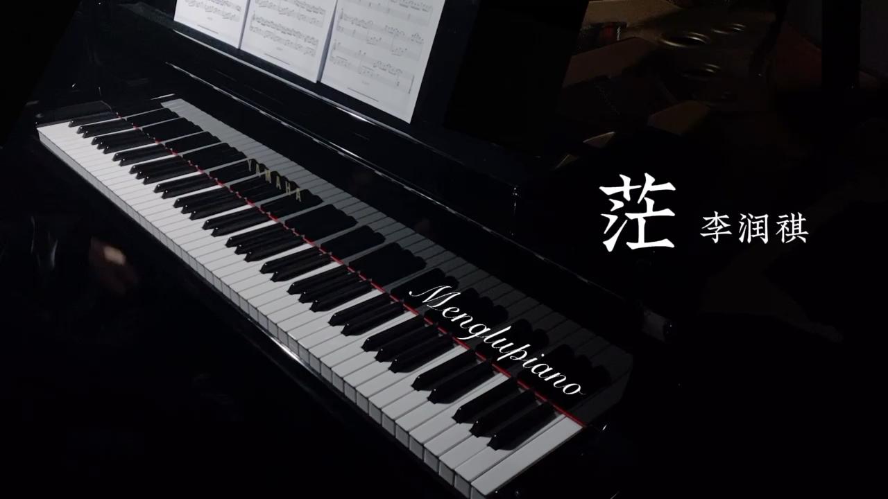简单好听的曲子,初学者也可以试试哦演奏视频