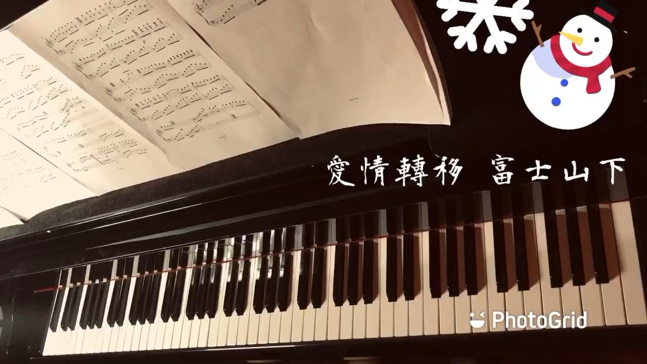 超優美的旋律 🎶滿滿的情感!演奏视频