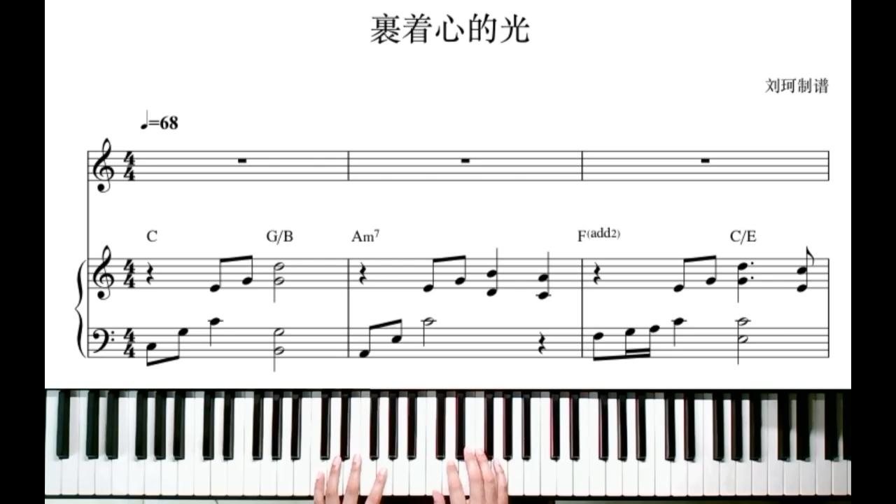 jj林俊杰新歌演奏视频