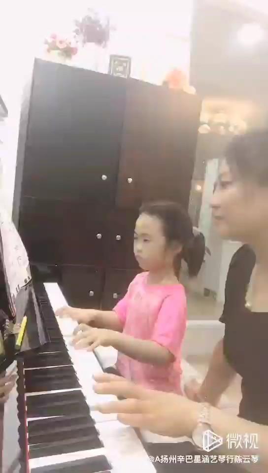 老师棒棒哒~(^з^)-☆演奏视频