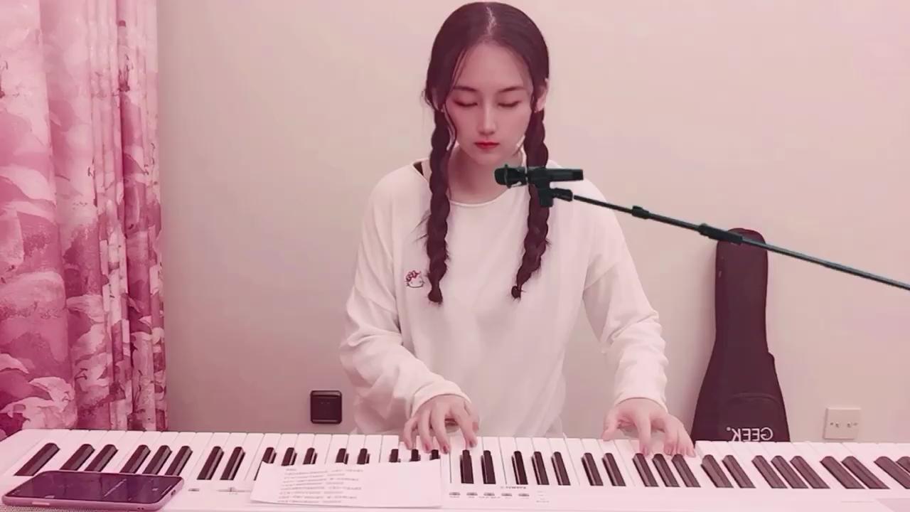 《你一定要幸福啊》钢琴弹唱演奏视频