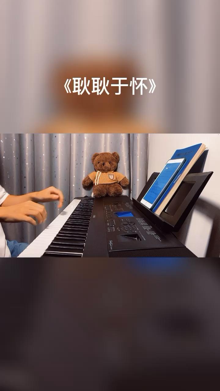 抖音搜索 26367782431 复制全文就能搜演奏视频