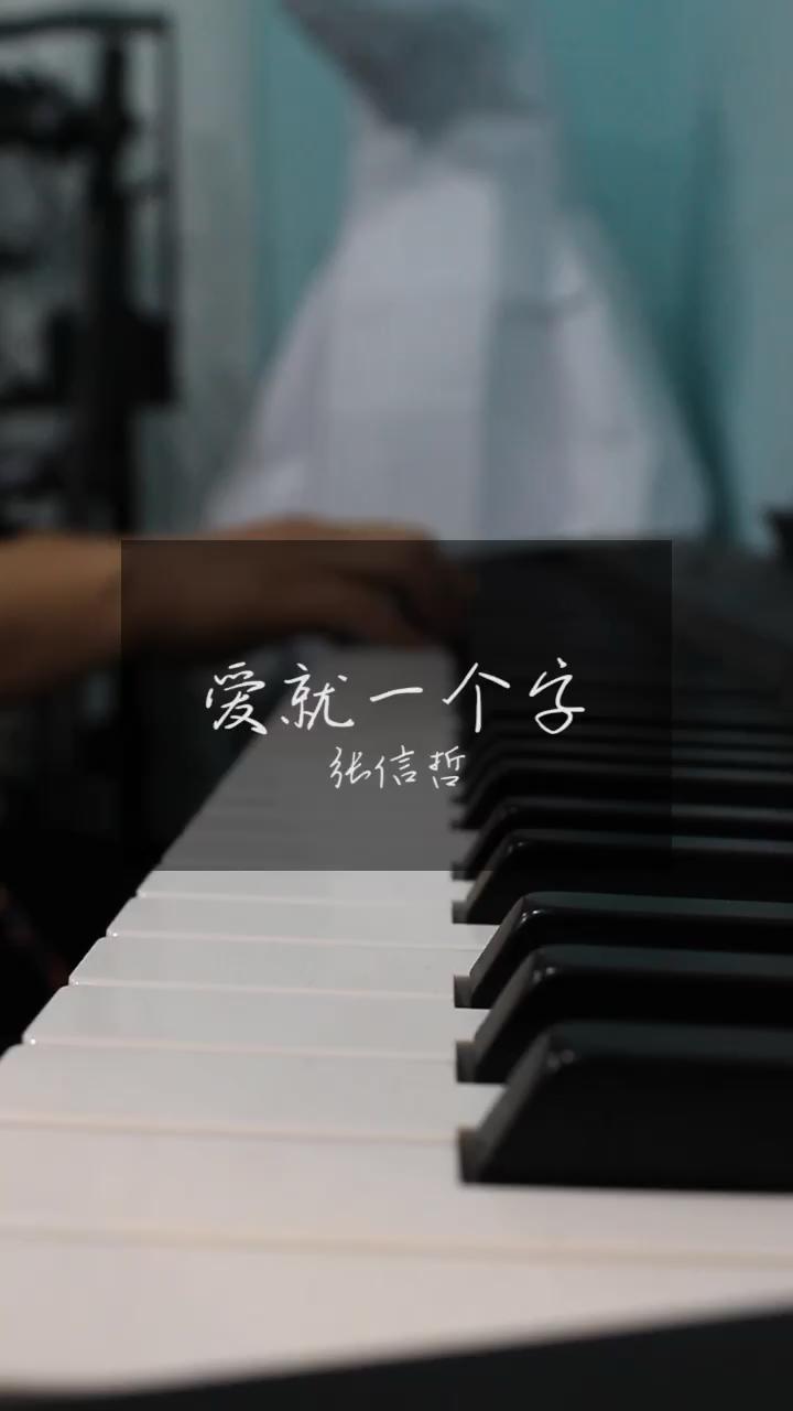 伴奏版,请一位小姐姐帮唱演奏视频