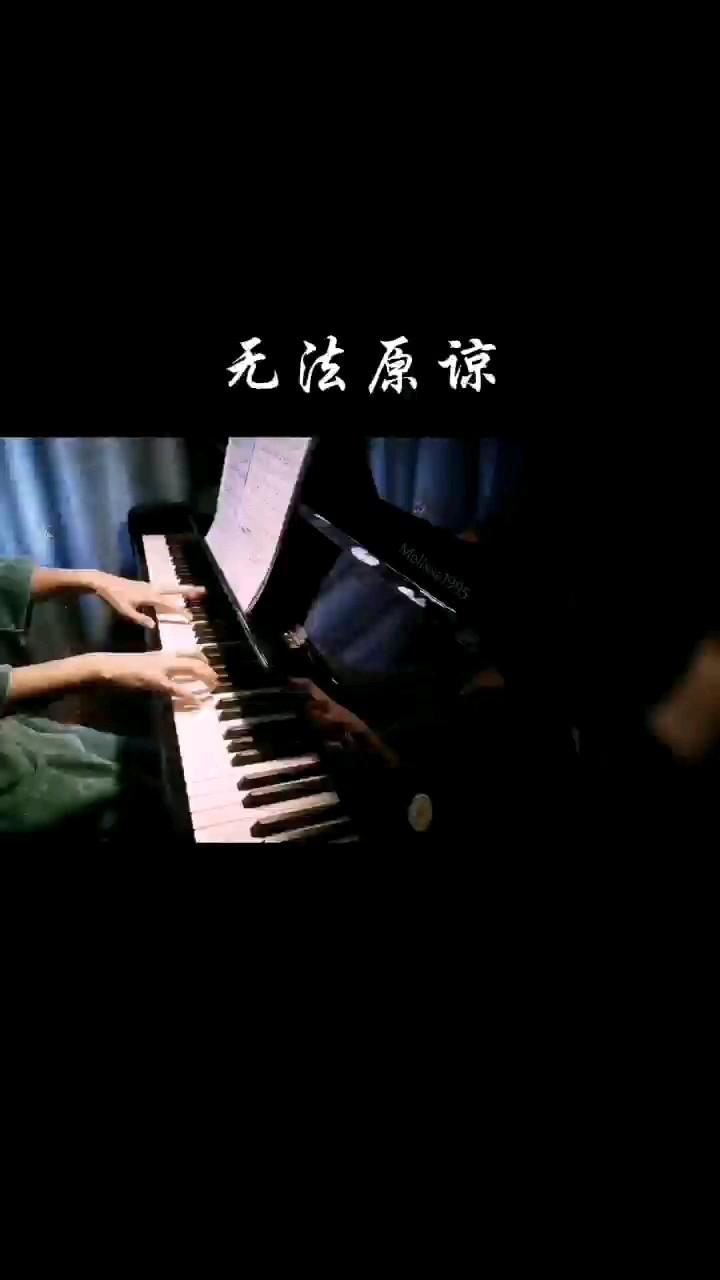 《回家的诱惑》主题曲演奏视频