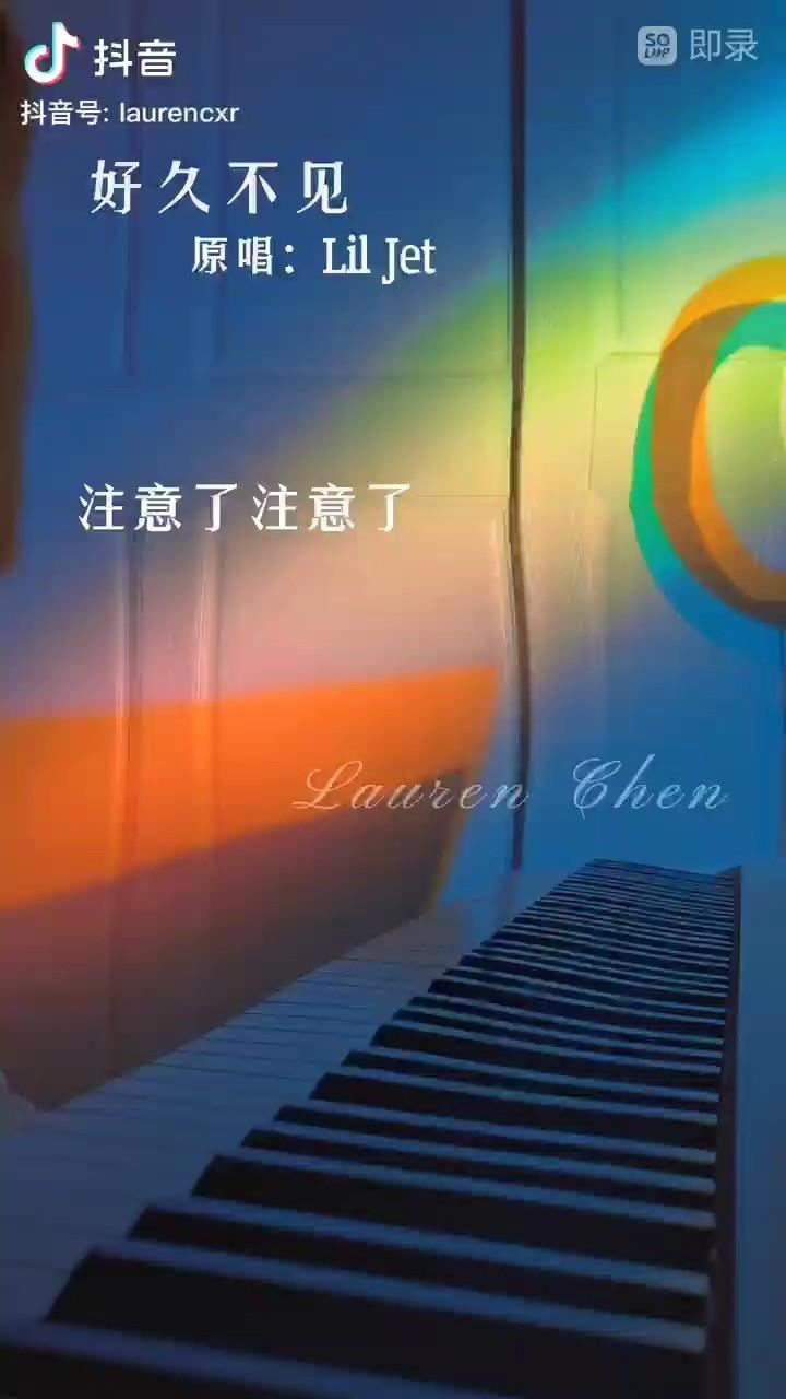 【真的会对一个人心动第二次吗】Lauren Chen的作品(非本人)演奏视频