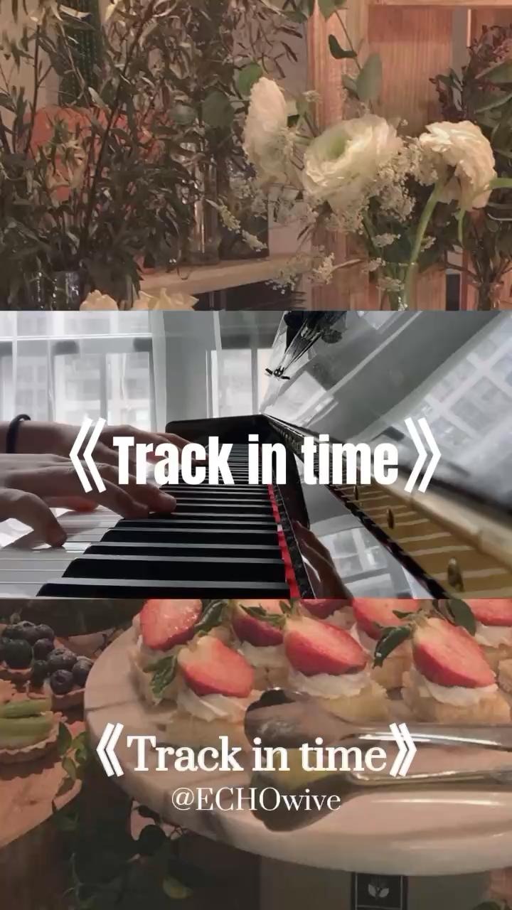 小众惊艳钢琴曲Track in time演奏视频