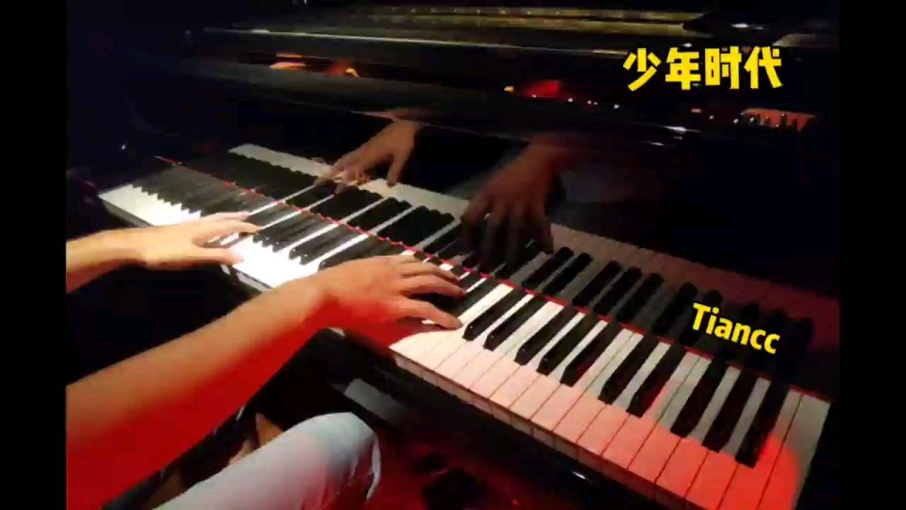 《少年时代》潇洒帅气演奏版演奏视频