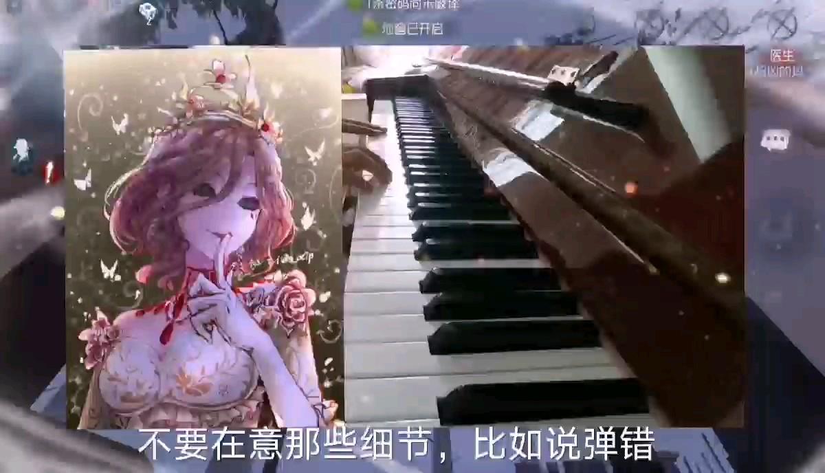 谁能告诉我?这首歌是什么?啊啊啊啊啊啊啊啊啊啊啊,自己扒出来的啊啊啊啊啊演奏视频